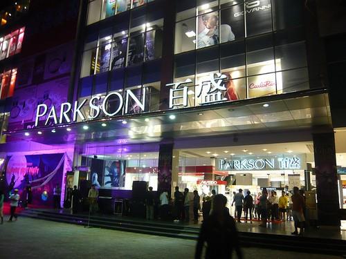 parkson retails